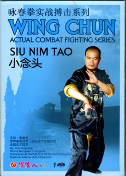 Wing Chun DVD Series by Mai Tenglong